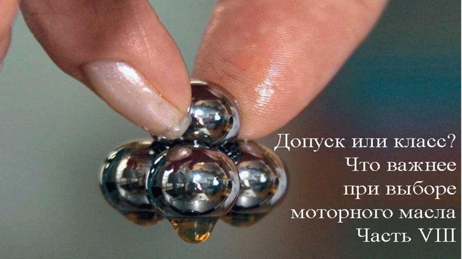 Для самосвалов — только минеральное масло. И никаких проблем!