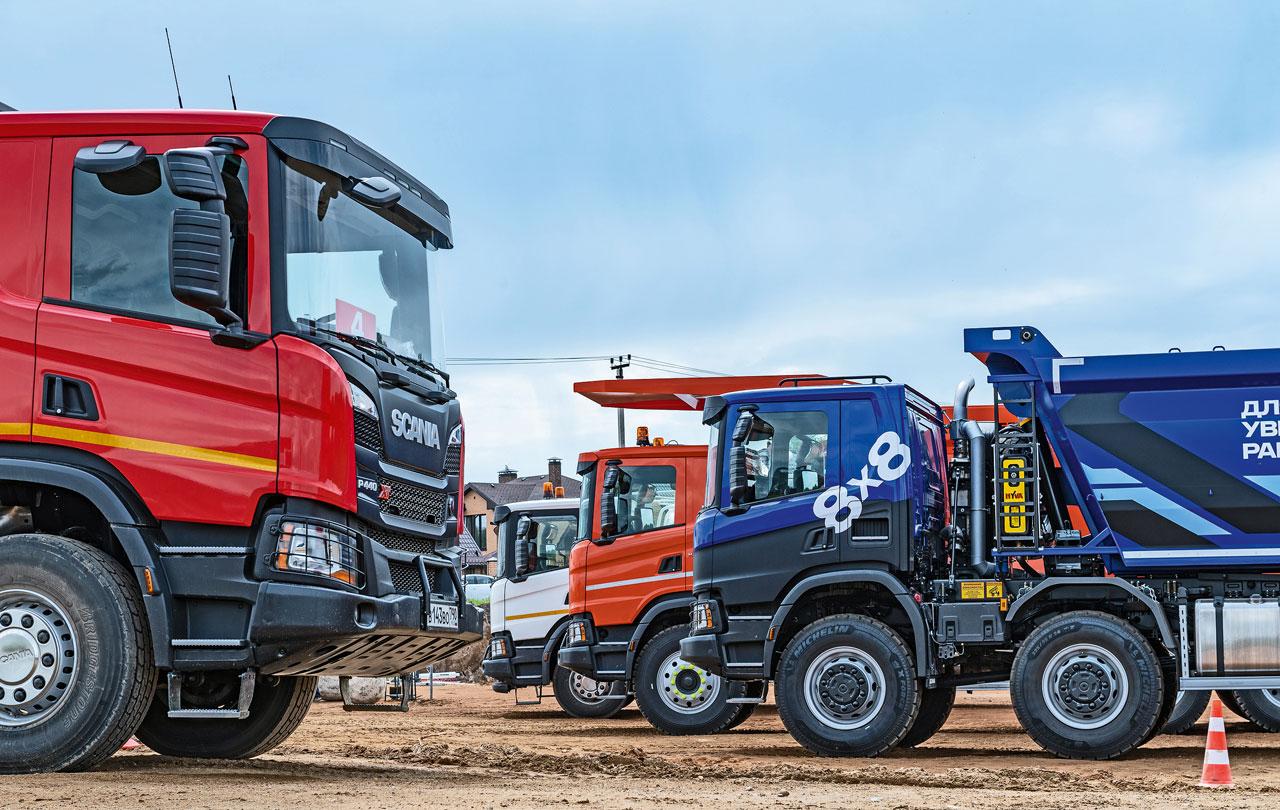 Грузовики Scania ХТ