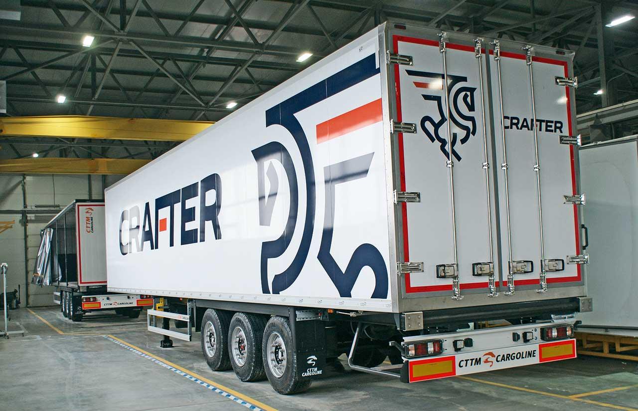 полуприцепы CTTM Cargoline
